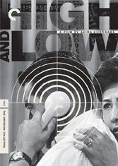 Akira Kurosawa's Hitchcock-influenced thriller is a convulsive ride.