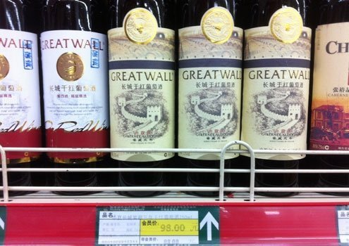 Great Wall wines are available in local supermarkets.