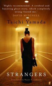 Yamada, ghost story