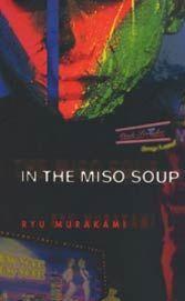 Ryu Murakami, Tokyo, serial killer