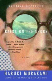 Haruki Murakami, Kafka, visions